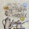 Полотенце рогожка КОФЕЙНЯ АРТ - чайник р-р 50х60