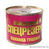 Свинина Тушеная ГОСТ Высший сорт, 525 гр, 2 шт