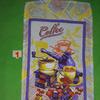 Полотенце кухонное вафельное (35х60) №ПВ009-29