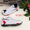 Мужские кроссовки 9196-7 белые
