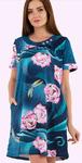 Платье ПТК-324 5020 (Океанская синь)