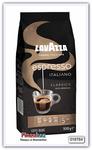 Кофе зерновой Lavazza Espresso 500 гр
