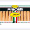 Печенье для тирамису Piacelli Tiramisu Speciale 200 гр