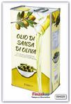 Оливковое масло для жарки Vesuvio Olio di sansa di oliva 5л ( Италия )