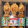 Хаштак с дыней и грецким орехом в ассортименте 500 гр
