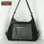 Сумка рюкзак, натуральная кожа, модель 208
