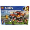 Конструктор Lari Cities 11390