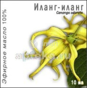 Масло иланг-иланга (эфирное) 10мл