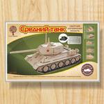 """Сборная деревянная модель """"Т 34 средний танк"""""""