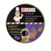 Паштет с печенью кролика и черносливом ARGO Pate' dello chef