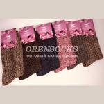 Женские носки вязаные кашемировые (35%шерсть+30%модал+25%полиамид+5%эластан+5%кашемир) высокой длины, в упаковке 10 пар очень теплых, мягких разных расцветок отличного качества FUTE 5128