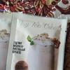 Заменитель мороженого «Dry Ice Cream» пломбир в наличии 40 шт