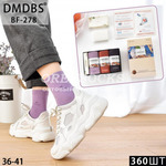 DMDBS Женские хлопковые носочки (85%антибактериальный хлопок+10%полиамид+5%лайкра) по 3 пары разных расцветок в подарочной упаковке с мылом артикул BF-278