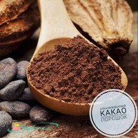 Какао порошок Алкализованный А 800