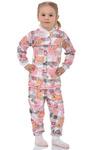Пижама хлопок 100% (унисекс)