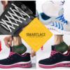 Умные шнурки SMARTLACE