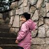 Куртка Дино Рефлект розовые точки