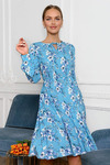 Платье 4653