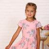 Платье Волшебница детское