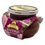 Варенье из лепестков роз (430мл)