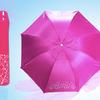 Зонт «Роза в вазе»