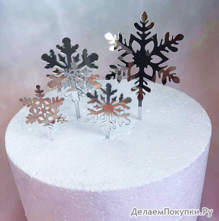 Топпер снежинка серебро для десертов (набор 4 шт.)