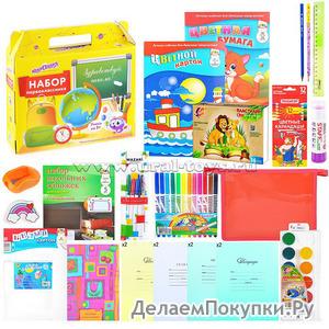 Дозаказ! Канцтовары. Более 100 тысяч товара УРАЛ ТОЙЗ-игрушки, все для развития дошкольников, товары для творчества. ТР нет.