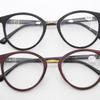 Готовые очки FABIA MONTI 0926 50-22-139 черные / кор.