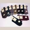 Носки женские кашемировые (50%кашемир+10%полиамид+5%лайкра) очень теплые и мягкие, в упаковке 10 пар разных расцветок отличного качества DMDBS Арт. B20-87