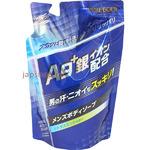 Mitsuei Pure Body Дезодорирующий мужской гель для душа с микрочастицами серебра с ароматом цитруса и мяты, мягкая упаковка, 400 мл