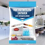 Поглотитель запаха для холодильников