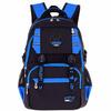 GO-2043 Школьный рюкзак. 4 цвета