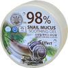 Snail Soothing Gel Многофункциональный гель для лица и тела с 98% содержанием муцина улитки, смягчающий и успокаивающий, 300 мл.