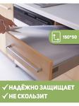 VARIERA ВАРЬЕРА Коврик в ящик, прозрачный150 см