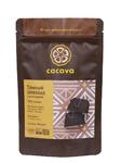 Тёмный шоколад 70 % какао (Индонезия, WEST PAPUA, Ransiki)