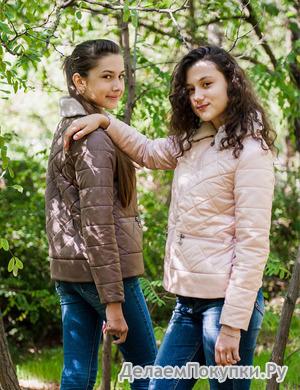 АКСАРТ! Супер-распродажа ВЕСНЫ! Скидки на остатки ЗИМЫ! Детская верхняя одежда от производителя