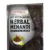 Черная краска для волос Кеш Канти, 20 г, производитель Патанджали; Kesh Kanti Herbal Mehandi Natural Black, 20 g, Patanjali