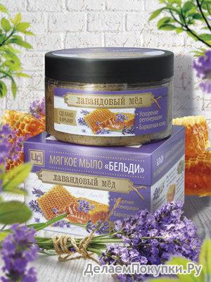 Первый выкуп - орг 5%. Царство ароматов. Косметика из Крыма.