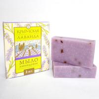 Набор мыла Крымская лаванда 200гр