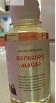 Норковое масло (косметическое) 110 мл