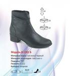 Ботинки 8-1301 Б (демисезон)