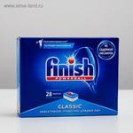 Таблетки для мытья посуды в посудомоечных машинах FINISH CLASSIC, 28 шт