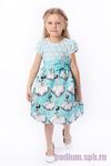 Платье Настя