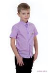 Рубашка для мальчика короткий рукав