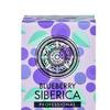 Blueberry Siberica Маска-патчи для кожи вокруг глаз Интенсивно увлажняющая