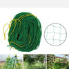Сетка садовая для вьющихся растений 0,9*1,8 м 9046412