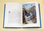 Этюд в багровых тонах Дойл А. К. с шикарными иллюстрациями