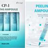 ESTHETIC HOUSE Пилинг-сыворотка для кожи головы ГЛУБОКОЕ ОЧИЩЕНИЕ CP-1 Peeling Ampoule, 5 шт * 20 мл