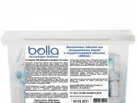 Таблетки ЭКО-бесфосфатные для посудомоечных машин 110 штук BOLLA в растворимой оболочке