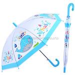 Зонт детский с рисунком, в пакете